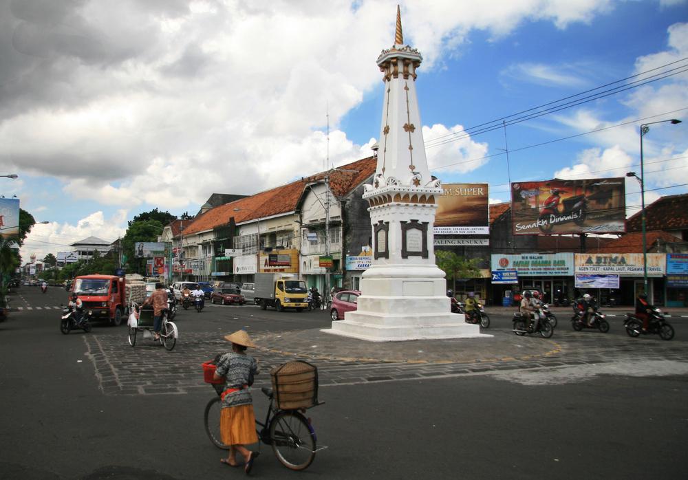 Yogyakarta City Indonesia